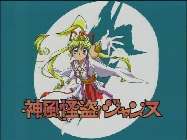 kamikaze kaitou jeanne dvd episode 01 stardust fansubs